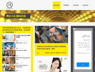 cool.alixixi.com screenshot