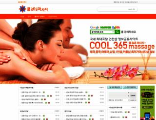 cool365.co.kr screenshot