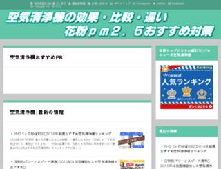 cool99.net screenshot