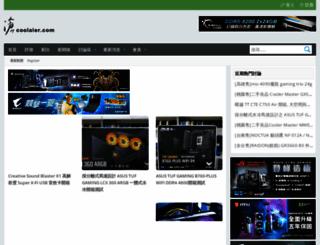 coolaler.com screenshot