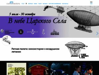 coolconnections.ru screenshot