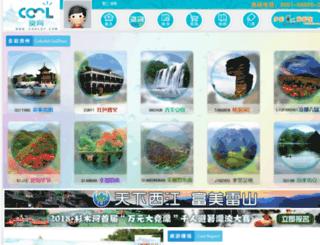 coolgy.com screenshot