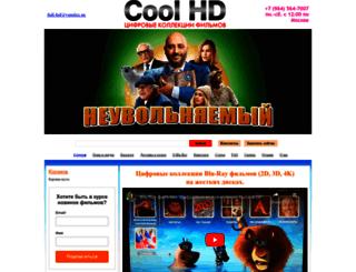 coolhd.ru screenshot