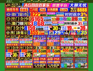coolhealingzenblog.com screenshot