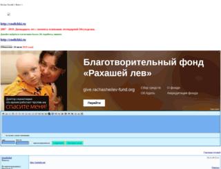 coolichki.forum24.ru screenshot