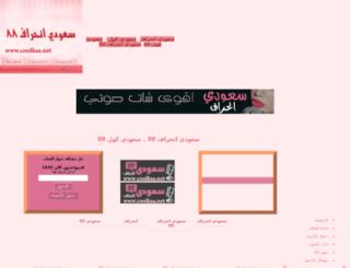 coolksa.net screenshot