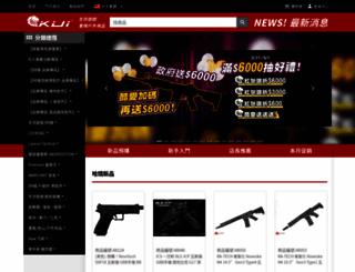coollove.com.tw screenshot