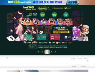 coolmathrun.org screenshot