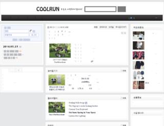 coolrun.co.kr screenshot