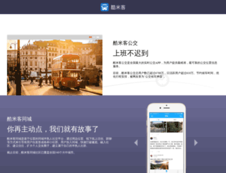 coomix.com screenshot