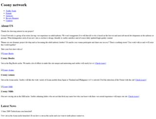coonynetwork.com screenshot