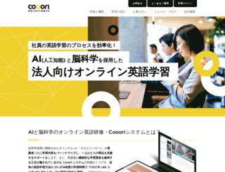 cooori.com screenshot