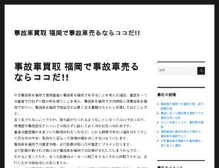 coordinadoraverdedemadrid.org screenshot