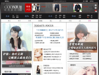 cooxiu.com screenshot