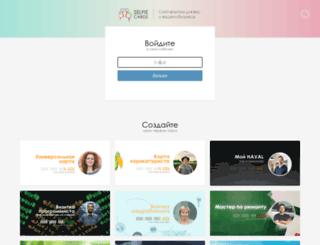 copi.ru screenshot