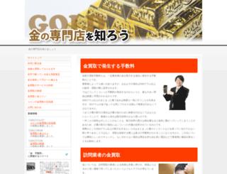 copibad.com screenshot