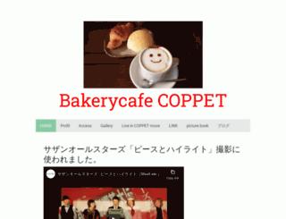 coppet.net screenshot