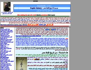 coptichistory.org screenshot