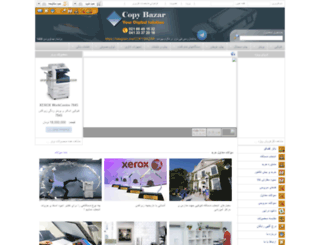 copybazar.com screenshot