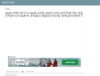 copyblog.kr screenshot