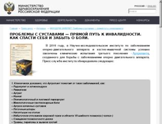 copywriters-planet.ru screenshot