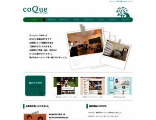 coque.jp screenshot