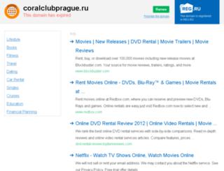 coralclubprague.ru screenshot