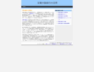 coraleau.com screenshot