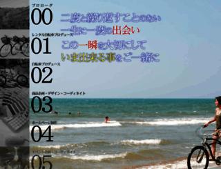 corazon.ne.jp screenshot