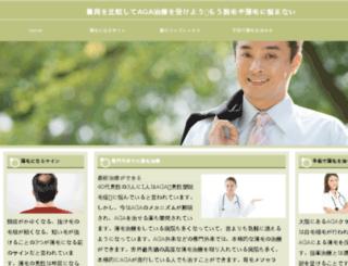 corbettjunglesafari.com screenshot