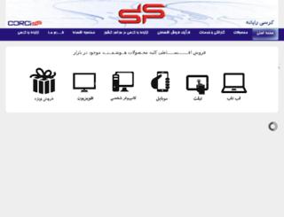 corci.com screenshot