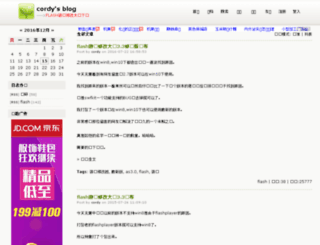 cordyblog.cn screenshot