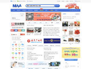 corea.moyiza.com screenshot