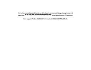 coricidinhbp.com screenshot