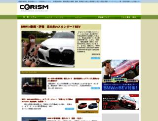corism.com screenshot