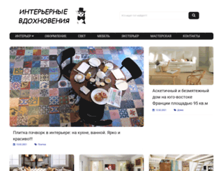cornas.ru screenshot