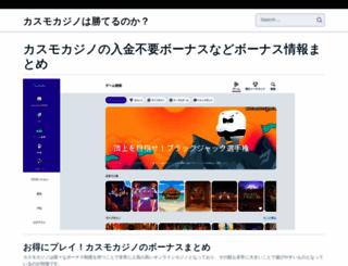 cornerbrooker.com screenshot