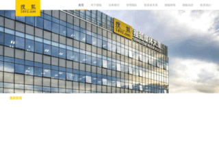 corp.sohu.com screenshot
