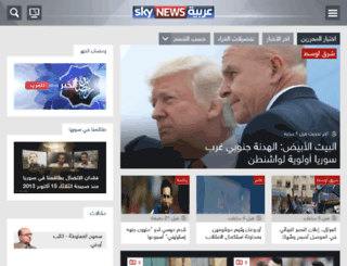 corporate.skynewsarabia.com screenshot