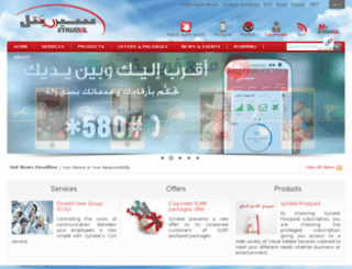 corporate.syriatel.sy screenshot