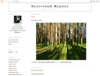 corpuscula.blogspot.ru screenshot