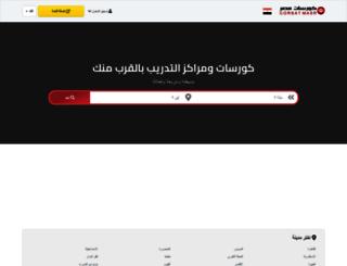 corsatmasr.com screenshot