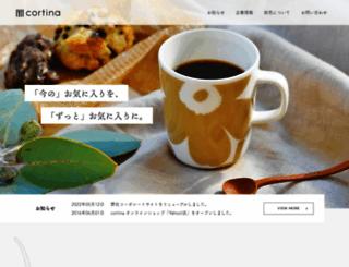 cortina-inc.jp screenshot