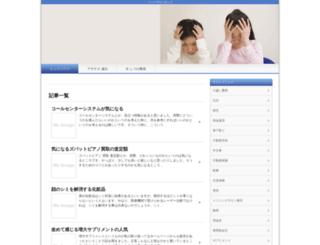 coruhpostasi.net screenshot