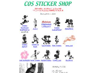 cos.ciao.jp screenshot