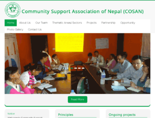 cosan.org.np screenshot