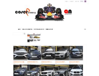 coserracing.com screenshot