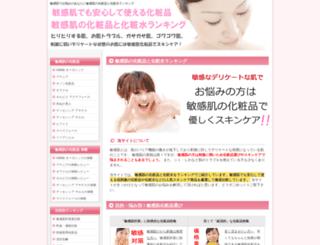 cosmebinkan.com screenshot