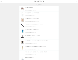 cosmerich.com screenshot
