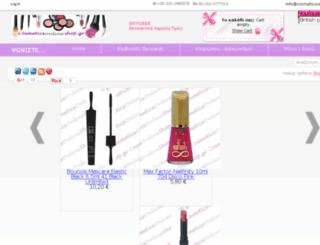 cosmeticsonlineshop.gr screenshot